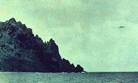 BrazilUFO1953